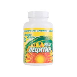 Купить Наш лецитин