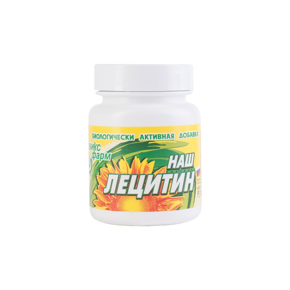 Купить Наш лецитин 30 капсул