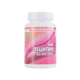Купить Наш лецитин слим-комплекс